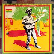 V/A: The Guitar and the Gun - A Collection of Ghanaian Highlife Dance Music LP