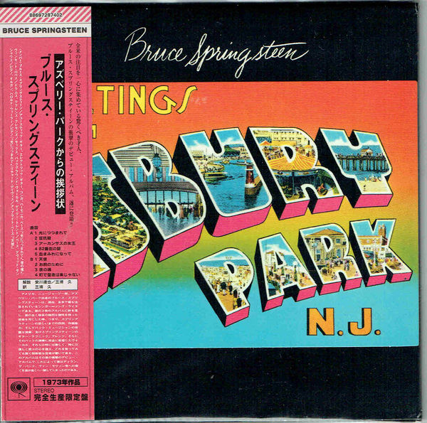 Springsteen, Bruce: Greetings From Asbury Park, N.J. (Japan)