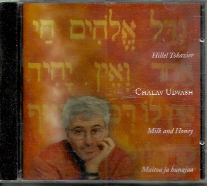 Tokazier, Hillel: Chalav Udvash - Milk and Honey - Maitoa ja hunajaa CD